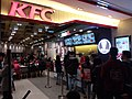 HK TKL 調景嶺 Tiu Keng Leng 彩明商場 Choi Ming Shopping Centre 領展 Link REIT mall Dec 2018 SSG KFC Restaurant n visitors queue.jpg