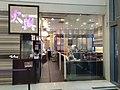 HK TKL 調景嶺 Tiu Keng Leng 景嶺路 King Ling Road 都會駅 MetroTown mall shop Tai Hing Roast Restaurants November 2019 SS2 03.jpg