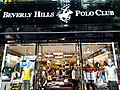 HK TST 尖沙咀 Tsim Sha Tsui 漢口道 Hankow Road shop Beverly Hill Polo Club clothing September 2020 SS2 12.jpg