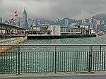 HK TST Harbour City piers view Star Ferry Piers Mar-2013.JPG