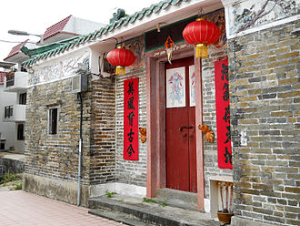 Ting Kok - Mo Tai Temple in Ting Kok Village