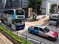 HK Tram tour view Causeway Bay 軒尼詩道 Hennessy Road August 2018 SSG 20.jpg