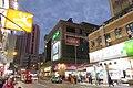 HK YL 元朗 Yuen Long evening sky 教育路 Kau Yuk Road 千色廣場 Kolour Hong Kong Feb 2017 IX1 03.jpg