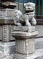 HK YaumatiTinHauTemple Lion.JPG