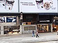 HK tram view CWB Causeway Bay Yee Wo Hong Kong Building sidewalk shops Street August 2019 SSG 01.jpg