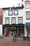 haarlem - kruisstraat 12