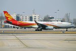Hainan Airlines, B-1022, Airbus A330-343 (47584082922).jpg