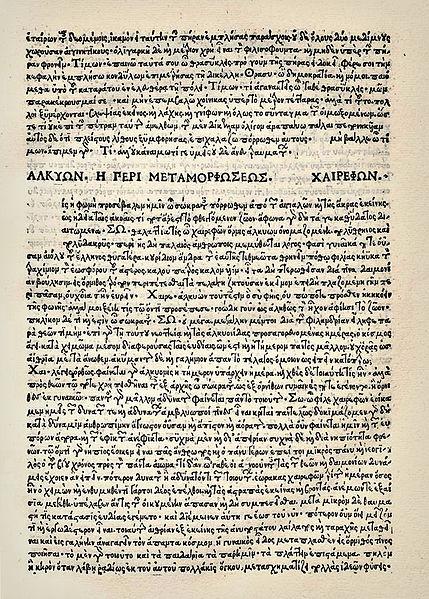Datei:Halkyon beginning. Somnium sive vita Luciani.jpg