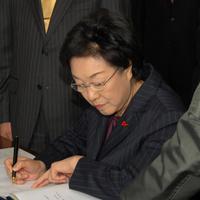 Han Myeong Sook 2006.png