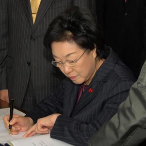South Korean legislative election, 2012 - Image: Han Myeong Sook 2006