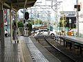 Hankyu Nishinomiyakitaguchi Station platform - panoramio (45).jpg