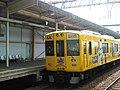 Hanshin9203 Tigers at Kawachi-Eiwa1.jpg