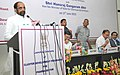 """Hansraj Gangaram Ahir addressing at the launch of the """"Cluster Development Programme for Pharma Sector"""", in New Delhi. The Union Minister for Chemicals and Fertilizers, Shri Ananth Kumar and the Secretary.jpg"""
