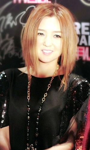 He Jie - He Jie in 2008
