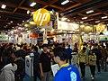 Hewlett-Packard booth, Taipei IT Month 20171209b.jpg