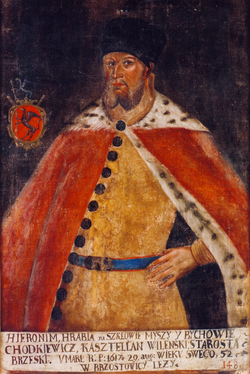 Ярош (Єронім) Ходкевич на портреті