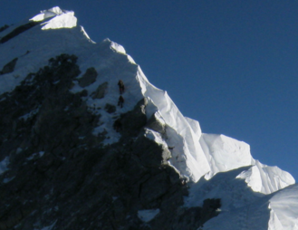 Hillary Step - The Hillary Step on the ridge leading up to the summit (2010 photo)