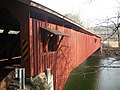 Hillsgrove Covered Bridge south side in 2012.jpg