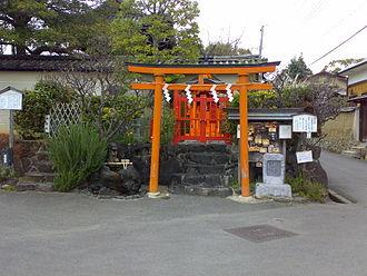 Princess Tōchi - Himegamisha Shrine