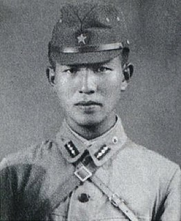 Hiroo Onoda Imperial Japanese Army officer