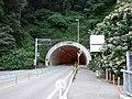Hiroshima Pref Road 356 Oura Tunnel 20130805.jpg