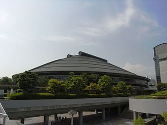 2015 FIVB Volleyball Men's World Cup - Image: Hiroshima Prefectural Sports Center 02