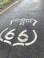Historic US 66.jpg