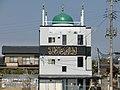 Hitachi Naka Masjid.JPG
