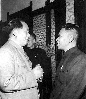 Ho Yin - Ho Yin (right) with Mao Zedong