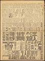 Hokkai Times 1927-04-22.jpg
