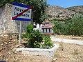 Holidays - Crete - panoramio (116).jpg