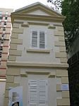 Hong Kong Office of Former Chief Executive of the HKSAR 2011 01 16 Servants' Quarters.JPG