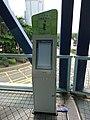 Hong Kong eTransport Information Kiosk.jpg