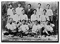 Honolulu - Chinese baseball club LCCN2014680533.jpg