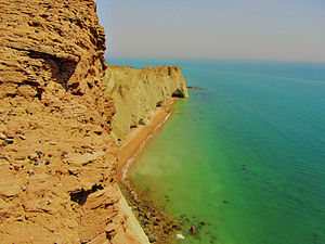 Hormuz Island - Image: Hormuz Island beach