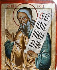 Russian icon of the prophet Hosea, 18th century (Iconostasis of Transfiguration Church, Kizhi monastery, Karelia, Russia).