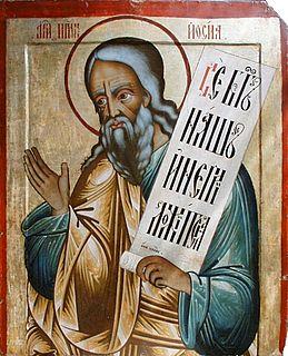 Hosea Biblical character