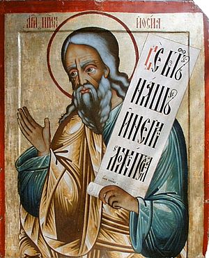 Hosea - An 18th-century Russian icon of the prophet Hosea (Iconostasis of Transfiguration Church, Kizhi monastery, Karelia, Russia).