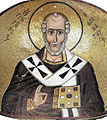 Hosios Loukas (nave, north-west conch) - Gregory of Nyssa - detail.jpg