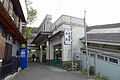 Hozanji Station.jpg