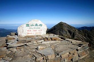 Xueshan - Image: Hsuehshan Main Peak