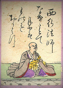Saigyō Hōshi in the Hyakunin Isshu