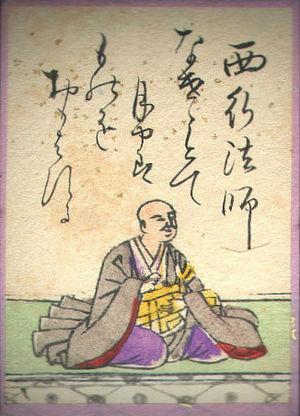 Saigyō - Saigyō Hōshi in the Hyakunin Isshu