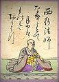 Hyakuninisshu 086.jpg