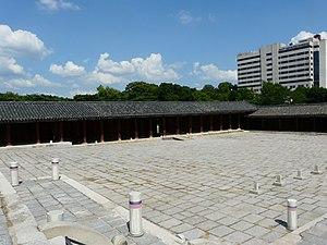 Hyehwa fall 2014 068 (Changgyeonggung).JPG
