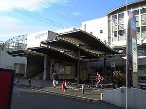 Hyōtan-yama Station (Osaka) - Image: Hyoutanyama st north