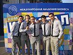 Альпари в казахстане