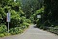 Ibaraki prefectural road route 248 (Mt.Yamizo-san park line) in Kaminomiya, Daigo town 3.jpg