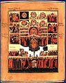 Icon of All Saints (Palekh, 19 c.).jpg