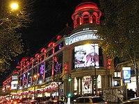 "Illuminations du ""Printemps"" fin 2009 - Paris - panoramio.jpg"